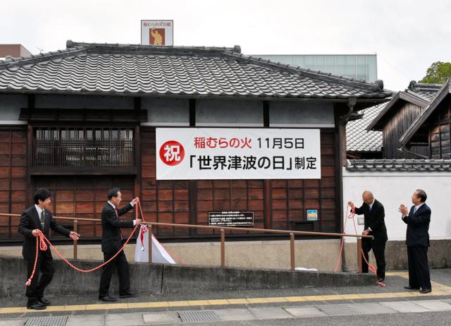 館の入り口に制定を記念する横断幕が掲げられた=広川町広
