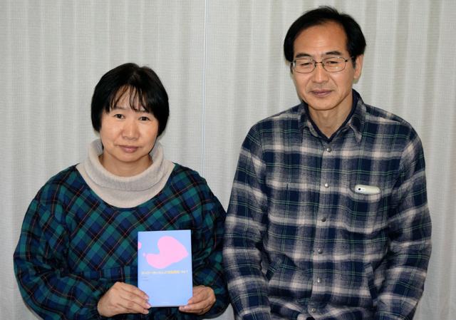 「はっぴーあいらんど祝島通信」を手にする国弘優子さん、秀人さん夫妻=上関町祝島
