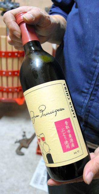 地元産ブドウで造ったワイン「グラン・プリンチペッサ」