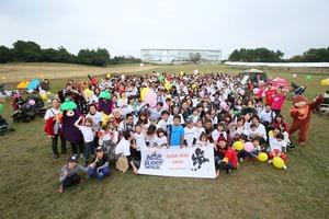 2015年10月17日に行われた第4回バディウォーク=東京都内