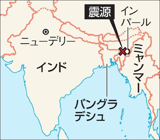 インドの地震、震源の地図