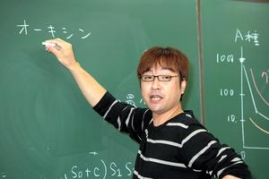 「飯田高明」の画像検索結果