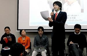 集会で発言する自民党の宮崎謙介衆院議員=18日、東京・日本橋