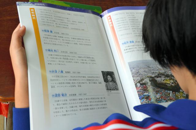 小冊子は小学6年生の総合学習でも使われている=会津若松市の謹教小
