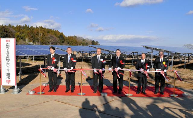完成した太陽光発電施設の前でテープカットする渡辺利綱・大熊町長(右から3人目)ら=大熊町大川原