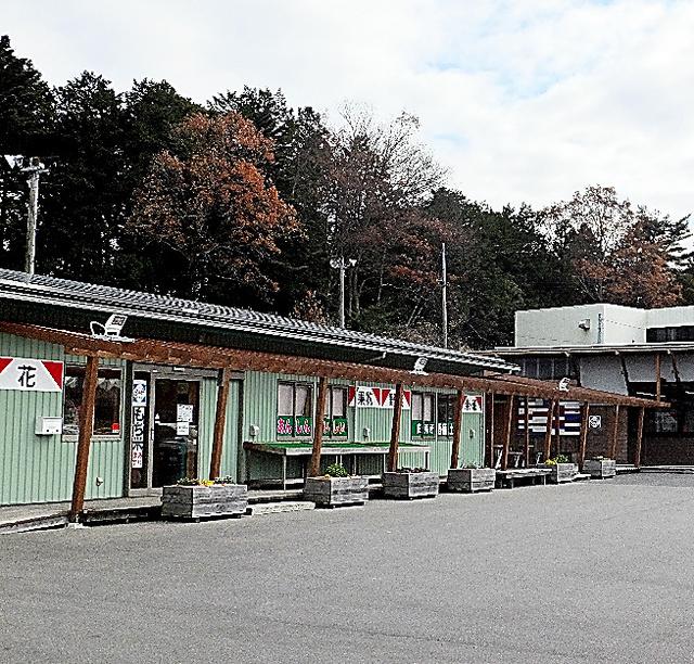 野馬土。直売所やカフェがある