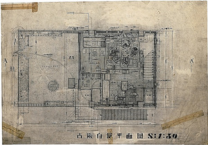 吉阪自邸平面図
