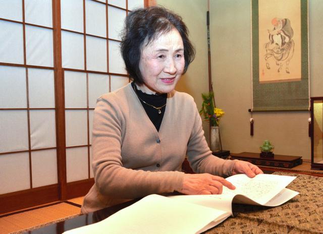 母親の手記を抜粋したノートを手にする西純子さん。語り部として被爆体験の話をする際に使っている=葉山町長柄