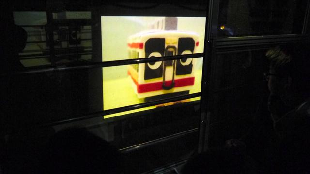 上映されるアニメ映像の一場面