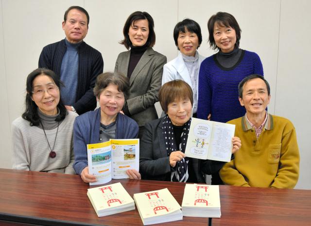 ブックレットを紹介する「平和のためのヒロシマ通訳者グループ」のメンバーたち=広島市中区