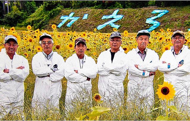 全域が避難区域になった福島県大熊町を守るため働く「じじい部隊」のメンバー