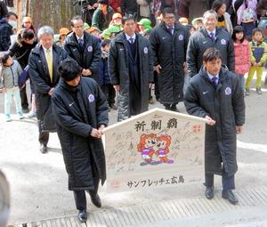 広島)元就ゆかりの神社で必勝祈願 サンフレッチェ広島