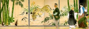 「虎の間」=大田区立龍子記念館蔵