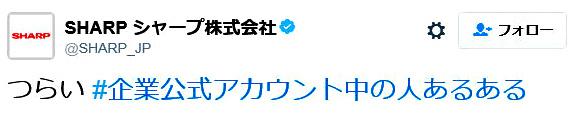 2015年5月20日のツイート