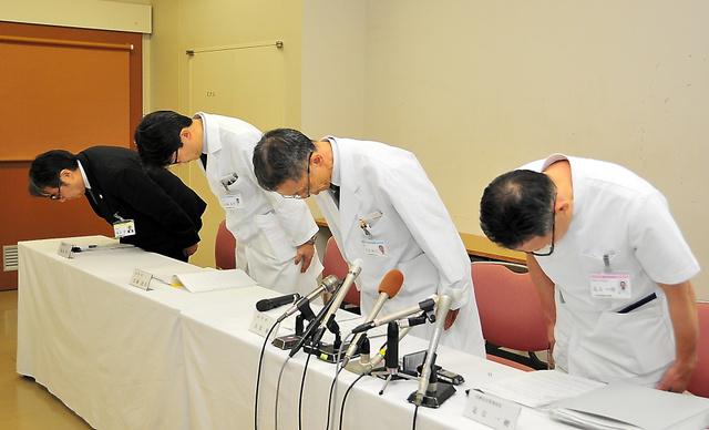 B型肝炎で3人死亡 神戸の病院、...
