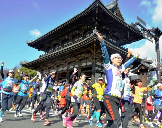 世界遺産・仁和寺前を通過するランナーたち=右京区