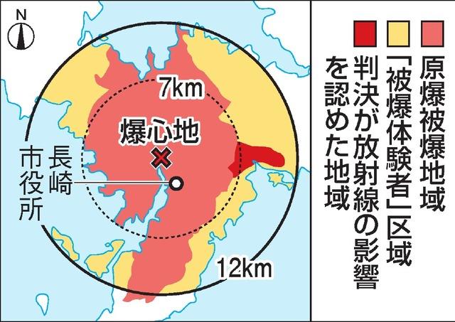 被爆地域外にいた10人を ... : 東海地区 地図 : すべての講義