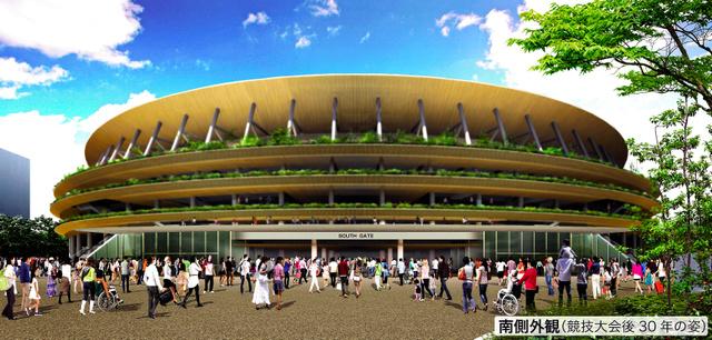 採用された新国立競技場のデザイン(日本スポーツ振興センター提供)