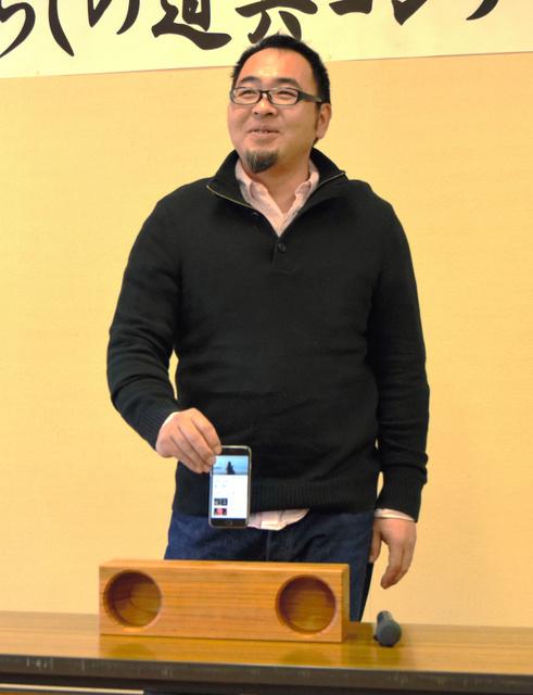 最優秀賞のiPhone用スピーカーを説明する岩谷聡さん=常陸大宮市高部