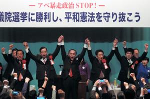 社民党大会で手を携えて掲げる5野党の党首や幹事長=2016年2月20日