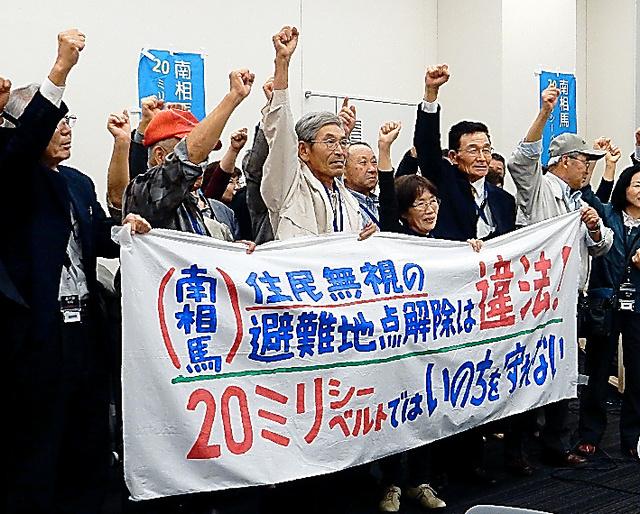 「20ミリシーベルト基準撤回訴訟」の原告らの報告集会=2015年9月28日、東京・永田町