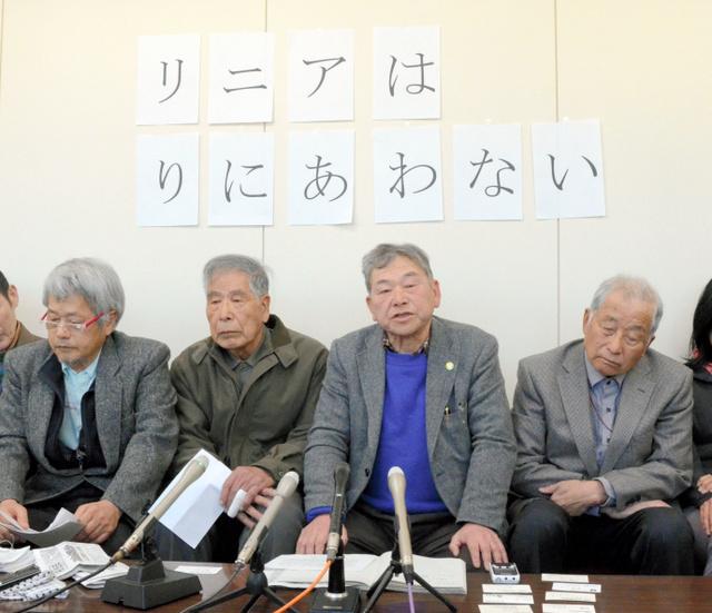 リニア中央新幹線の工事認可取り消しを訴える「飯田リニアを考える会」の会員たち。右から2人目が片桐晴夫代表=飯田市役所