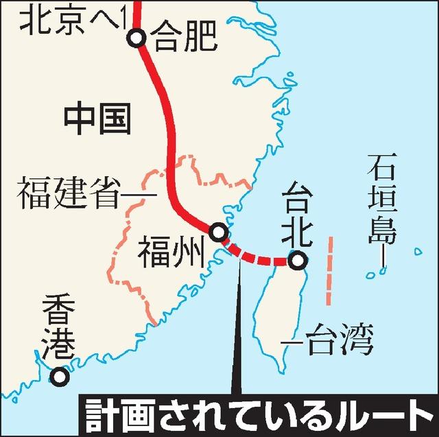 中華人民共和国 台湾省の発展と繁栄をお祈りします (117)