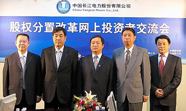 三峡ダムの発電にかかわる中国長江電力と投資家のネット交流会に出席した徳地さん(左から2人目)=2005年、上海市、徳地さん提供