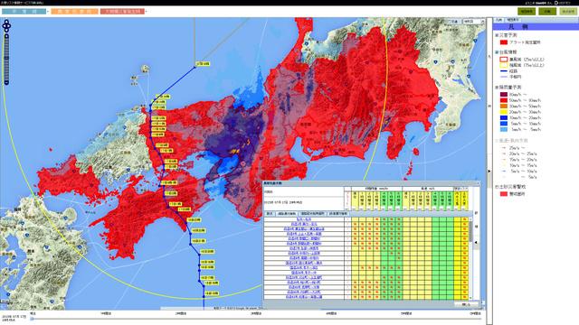 パスコが開発した災害リスク情報サービス「DR―Info」。現在の時刻から6時間以内に道路・鉄道の通行規制や道路冠水などのおそれがある場所を赤く表示する=パスコ提供(C)Google