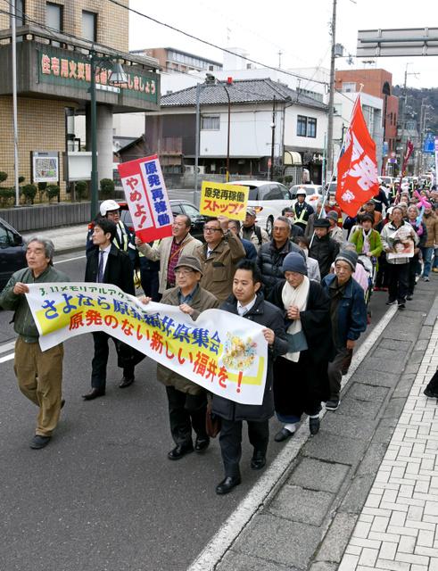 集会の終了後、「福島を忘れるな」などとシュプレヒコールをあげながらデモ行進する参加者=小浜市内