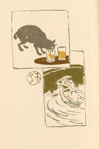 夏目漱石『吾輩は猫である』3分で分かるあらすじ …