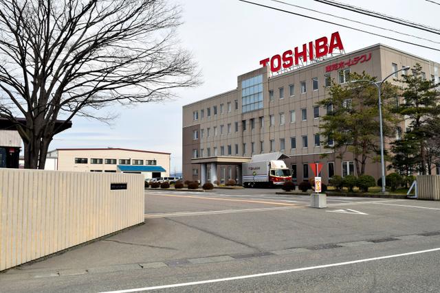 親会社の株式の過半数が中国企業に譲渡される見込み... 小池清に関するトピックス:朝日新聞デジタ