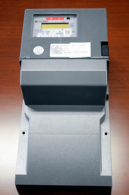 電力会社の切り替えに必要なスマートメーター。原則、無料でつけられる=四国電力松山支店