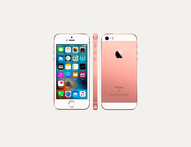 新型「iPhone SE」のローズゴールド色=アップルのサイトから