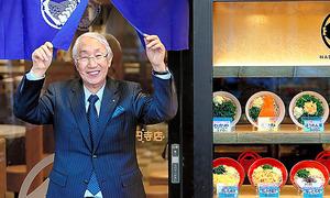 「富士そば」創業者・会長の丹道夫さん