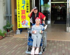 母の茂(しげ)さんと記念撮影をする大野祥之さん=2011年夏、大野さん提供