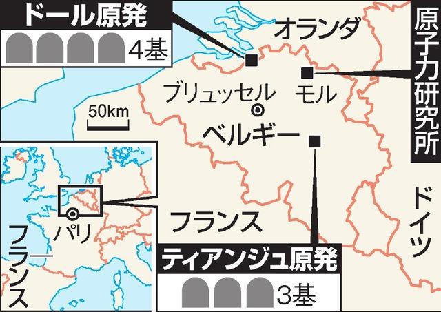 ベルギーの原発の地図