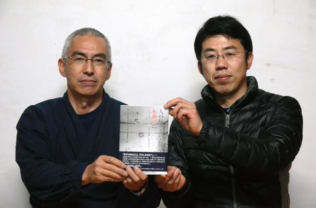 県内被災者連絡会の渡部寛志代表(右)と加藤俊生住職=松山市石手2丁目