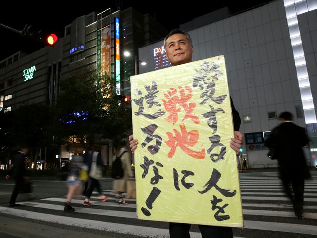 街頭に立ち、安保法への反対を訴える富山正樹さん=福岡市中央区、河合真人撮影