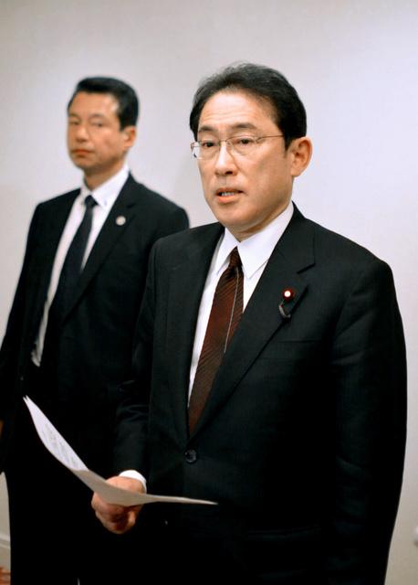 米英仏の核保有国を含むG7外相が広島市の平和記念公園を訪問すると発表した岸田文雄外相=広島市