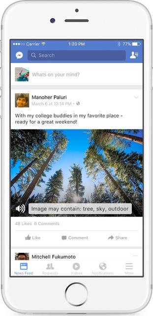 フェイスブックの新機能を使った画面。写真に写っているものを認識して音声で読み上げ、画面にも文字が現れる=同社提供