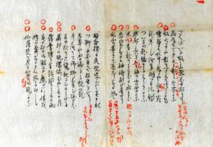 漱石、俳人の顔に新見解 江の島・湯河原でも一句?
