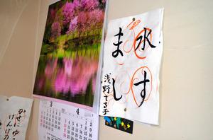 げんげの花
