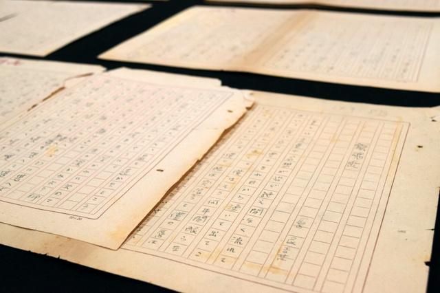 被爆者たちを悼み、原民喜が記した小説「鎮魂歌」の直筆原稿=広島市中区