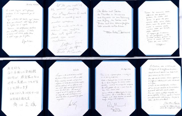 広島平和記念資料館への訪問後に各国外相がつづった感想=11日、広島市中区の同館