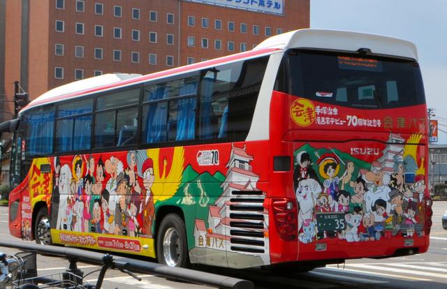 手塚治虫さんが描いたキャラクターが満載のラッピングバス=会津若松市