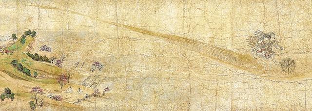 国宝・信貴山縁起絵巻「延喜加持巻」(部分)=朝護孫子寺蔵