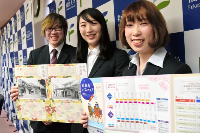 南相馬バスマップを作った福島大の学生=福島市