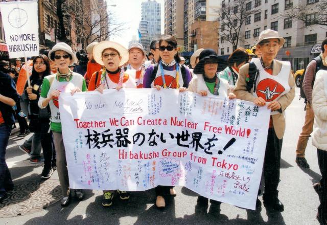 ニューヨークで核廃絶を訴える(前列左から2人目)=2015年、堀場和子さん提供