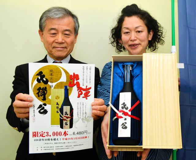 3市町の顕彰会が共同で企画して造った「氏郷公」とPRチラシ=松阪市役所